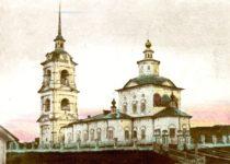 Вознесенская церковь с. Мохча